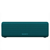 ขาย ซื้อ ออนไลน์ Sony ลำโพงไร้สาย H Ear Go รุ่น Srs Hg1 สีน้ำเงินอมเขียว