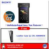 ส่วนลด Sony Hi Res Walkman รุ่น Nw Wm1A Black Free Leather Case รุ่น Ckl Nwwm1 B