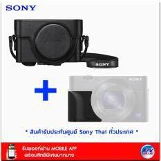 ขาย Sony Jacket Case รุ่น Lcj Rxf Bt Attachment Grip รุ่น Ag R2 ฺblack ออนไลน์ ใน กรุงเทพมหานคร