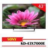 ขาย Sony Kd 43X7000E Led ดิจิตอล ทีวี 43นิ้ว 4K Uhd 2160P ระบบภาพ 4K X Reality Pro ถูก กรุงเทพมหานคร