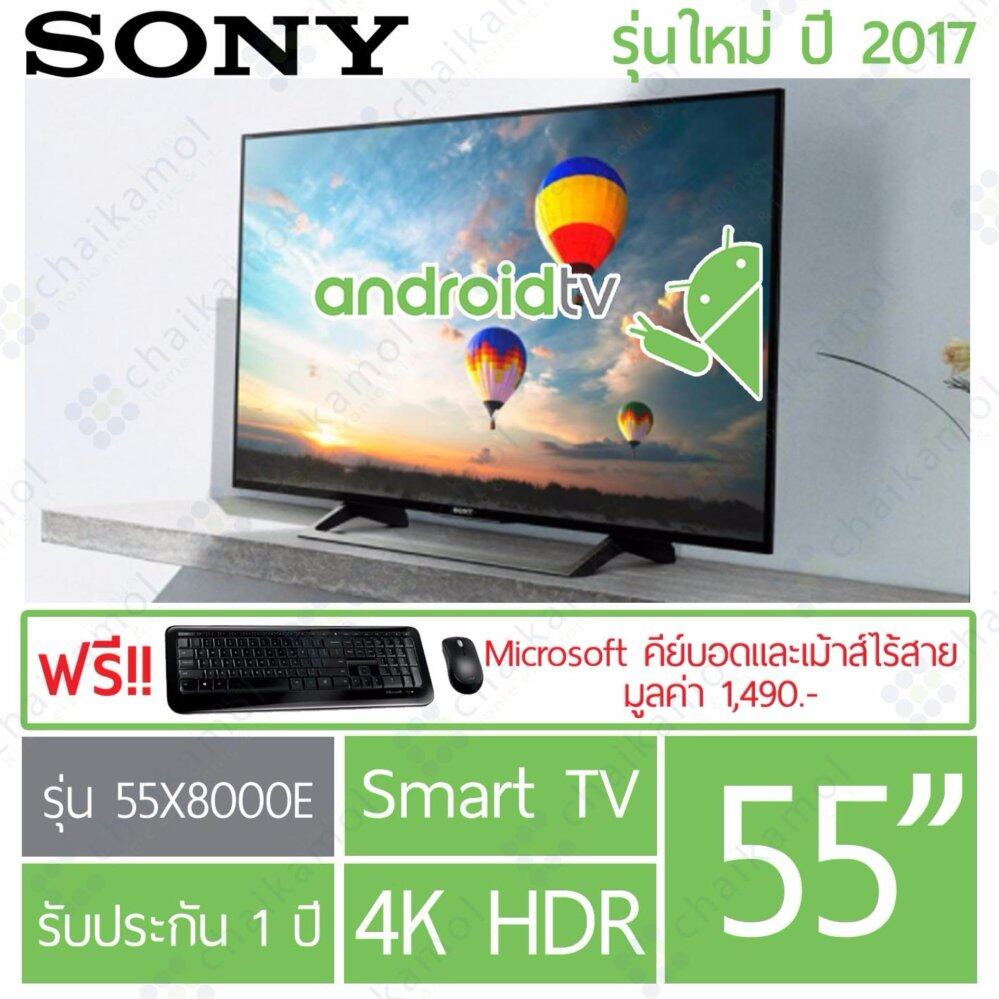 Sony KD-55X8000E 55 4K Smart Android TV / HDR (Black)