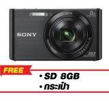 ราคา Sony กล้องคอมแพคพร้อมซูมออปติคอล 8X รุ่น Dsc W830 Black เป็นต้นฉบับ