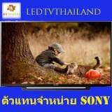 โปรโมชั่น Sony Led Digital Tv รุ่น Kdl 32R300E ขนาด 32 นิ้ว 2017 ถูก