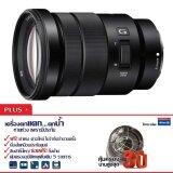 ราคา Sony Lens Selp 18 105G Black ประกันพิเศษจาก Allianz คุ้มครอง 3 ปี Sony ออนไลน์