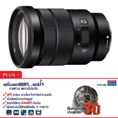 Sony Lens Selp 18 105G Black ประกันพิเศษจาก Allianz คุ้มครอง 3 ปี เป็นต้นฉบับ