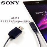 ขาย Sony Magnetic Usb Charging Cable Xperia Z1 Z2 Z3 Compact Ultra แท้จากศูนย์ 100 ประกาน 1ปี Black ออนไลน์ ใน ไทย