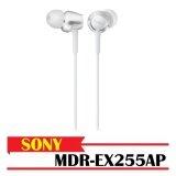 Sony Mdr Ex255Ap หูฟัง Headphone สินค้าศูนย์ไทย รับประกัน1ปี เป็นต้นฉบับ