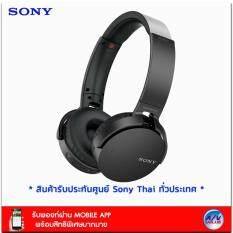 ราคา Sony Mdr Xb650Bt Black Extra Bass Bluetooth® Headphones รับประกันศูนย์ Sony ทั่วประเทศ 1ปี กรุงเทพมหานคร