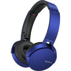Sony หูฟังแบบครอบหู บลูทูธรุ่น MDR-XB650BT(Blue)