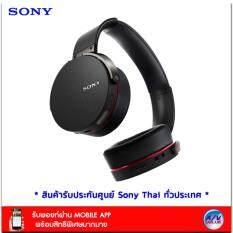 ขาย Sony รุ่น Mdr Xb950B1 Black Extra Bass Bluetooth Headphones Sony ผู้ค้าส่ง