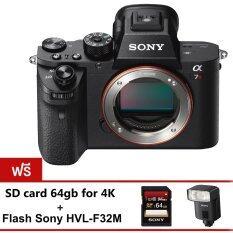 โปรโมชั่น Sony Mirrorless Camera รุ่น Ilce 7Rm2 แถมฟรี Sony Sdxc 64 Gb และ Flash Sony Hvl F32M