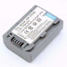 แบตกล้อง Sony รุ่น NP-FP50/51