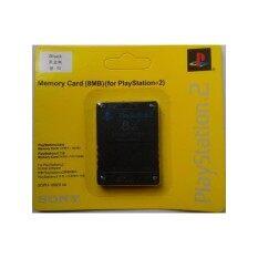 Sony เมมโมรี่ ps2 Memory Card(แท้) เมม mem For Playstation 2 8 MB (Black)