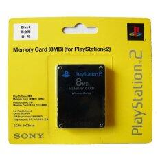 Sony PS2 เมมโมรี่ สำหรับ Save เซฟ เกมส์ของเครื่อง PS2 8MB 8M Memory Card Expansion for Sony Playstation 2 PS2 System Game