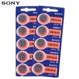 ราคา Sony ถ่านกระดุม Sony Cr1616 Lithium 3V 2 แพ็ค 10 ก้อน Sony