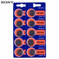 ส่วนลด Sony ถ่านกระดุม Sony Cr1632 Lithium 3V 2 แพ็ค 10 ก้อน กรุงเทพมหานคร