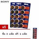 ทบทวน Sony ถ่านกระดุม Sony Cr2032 Lithium 3V แพ็ค 3 15ก้อน ซื้อ3แพค แถมฟรี 1แพค ราคา 110 บาท