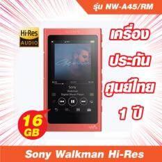 Sony Walkman Hi Res (16GB) รุ่น NW-A45(เครื่องศูนย์ไทย)