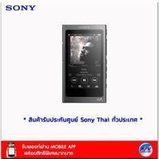 ขาย Sony Walkman Hi Res รุ่น Nw A46Hn Black ฟรี หูฟัง Ier Nw500N รับประกันศูนย์ Sony ทั่วประเทศ 1ปี ใน กรุงเทพมหานคร