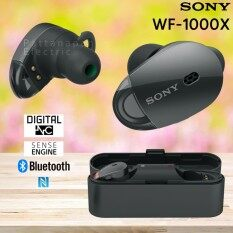 Sony WF-1000X Wireless Noise-Canceling Headphones (สีดำ)