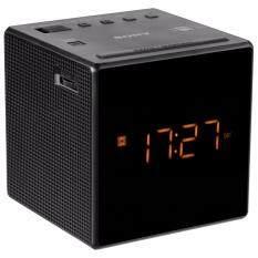 ซื้อ Sony วิทยุนาฬิกาปลุก รุ่น Icf C1 ใหม่