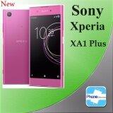 ราคา Sony Xperia Xa1 Plus 5 5 Ram4Gb Rom32Gb Camera 23Mp ประกันศูนย์ ฟรี เคส ฟิล์ม เป็นต้นฉบับ