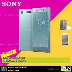 Sony XZ1 Compact 2017 (4/32GB) แถม เคส+ฟิล์มกันรอย