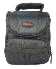 ราคา Soudelor Camera Bag กระเป๋ากล้อง รุ่น 1112 Black ใหม่ล่าสุด