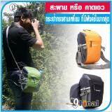 Soudelor Camera Bag กระเป๋ากล้อง ดิจิตอล Digital Mirrorless แบบสามเหลี่ยม คาดเอว และสะพายไหล่ รุ่น 1508 Green สีเขียว ใน ไทย