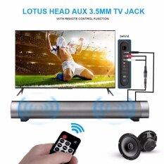 ส่วนลด Sound Bar Xsb Portable Bluetooth Speaker With Remote And 3 5Mm Cable ลำโพงบลูทูธ ลำโพงแบบพกพา พร้อมรีโมทและสายเสียบ 3 5 มม Sound Bar