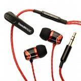 ขาย Sound Magic รุ่น E10 Red Black ใน กรุงเทพมหานคร