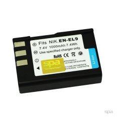 ขาย แบตเตอรี่กล้อง ใช้แทนกับ Nikon ยี่ห้อ Spa Battery รหัส En El9 Spa Battery ผู้ค้าส่ง