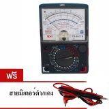ราคา Spa มัลติมิเตอร์เข็ม วัดไฟ รุ่น Spa Yx 360Tr ฟรี สายมิเตอร์ ใหม่ล่าสุด