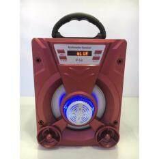 ราคา ลำโพง บลูทูธไร้สายSpeaker 4Ohm 5Wแบบพกพา รุ่น P53 Speakers
