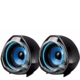 ขาย ลำโพง คอมเสียงสเตริโอ Speaker Gearmaster Gms 029 Blue Gadio Gearmaster ผู้ค้าส่ง
