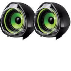ลำโพง คอมเสียงสเตริโอ Speaker Gearmaster Gms 029 Green Gadio เป็นต้นฉบับ