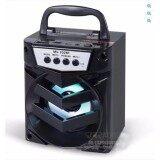 ซื้อ ลำโพงบลูทูธ Speaker Super Bass Bluetooth รุ่น Ms 302Bt ออนไลน์ กรุงเทพมหานคร