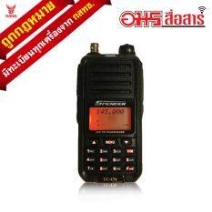 ราคา Spender วิทยุสื่อสาร 5W Tc I74 สีดำ Spender