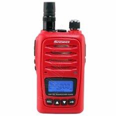 ซื้อ Spender วิทยุสื่อสาร เครื่องรับส่งวิทยุ D2452 สีแดง ออนไลน์