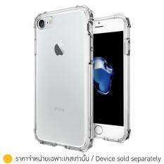 Spigen Casing for iPhone 7 4.7 inch Crystal Shell Clear Crystal (042CS20306)