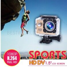กล้อง Sport Action Camera Full HD 1080P