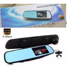 กล้องติดรถยนต์แบบกระจกมองหลังพร้อมกล้องติดท้ายรถกันน้ำSST Vehicle Black Box DVR FHD1080P (สีดำ)