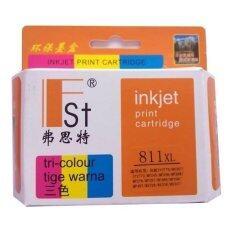 ซื้อ St ตลับหมึกสี Canon 811Xl ออนไลน์ Thailand