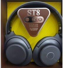 ราคา หูฟังแบบครอบหู บลูทูธ ไร้สาย รุ่น St8 Bluetooth Stereo Headset Fm Radio ใส่เมมTf Card เล่นเพลงจากเมมได้ ออนไลน์