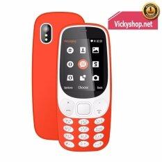 Star S117 - Red โทรศัพท์ มือถือปุ่มกด ใช้ได้ทุกเครือข่าย 2ซิม 3G แข็งแรงทนทาน