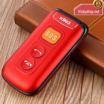 Star T116 - Red โทรศัพท์ มือถือ ฝาพับ ใช้ได้ทุกเครือข่าย 2ซิม 3G แข็งแรงทนทาน-