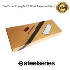 SteelSeries Keycap M500 TH Layout - 45 Keys