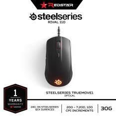 ราคา Mouse Steelseries Rival 110 Steelseries เป็นต้นฉบับ
