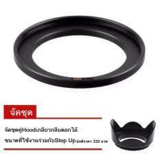 ซื้อ Step Up Filter Ring Adapter 62 77Mm Len Hoodกลีบดอกไม้ 77Mm Black ออนไลน์