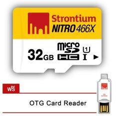 ขาย Strontium 32Gb Nitro Microsd W Free Otg Card Reader Srn32Gtfu1T ไทย ถูก